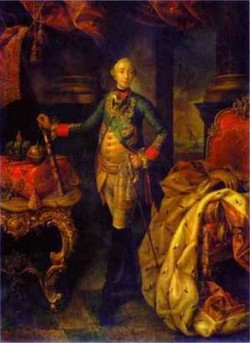 Portrait of emperor peter iii 1762 xx the russian museum st petersburg russia