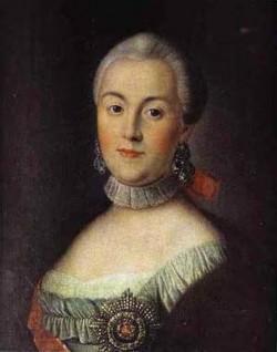 Portrait of grand duchess catherine alekseevna future empress catherine ii the great 1760s xx the saratov art museum saratov rus