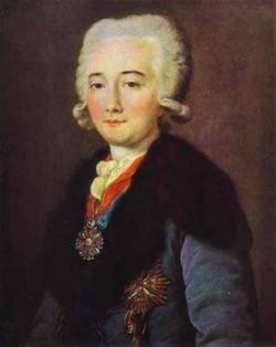 portrait of alexander dmitryev mamonov 1780s XX the russian museum st petersburg russia