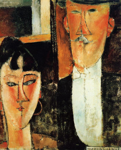 bride and groom 1915 16 XX the museum of modern arts new york ny usa