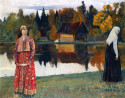 By the Lake, 1924